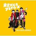 Tokyo Blues Breakers<限定盤>