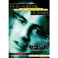 セコンド アーサー・ハミルトンからトニー・ウィルソンへの転身[PHNE-107067][DVD] 製品画像