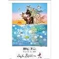藤城清治 B カレンダー 2022
