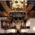 オスロ大聖堂のオルガン