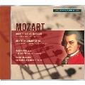 Mozart: Oboe Quartet KV.370, Quintet KV.581