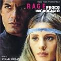 Rage Fuoco Incrociato<限定盤>