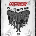Chitty Chitty Boom Boom: 4th Mini Album