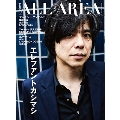 B-PASS ALL AREA Vol.8