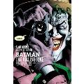 バットマン : キリングジョーク