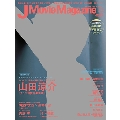 J Movie Magazine Vol.26