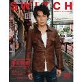 SWITCH Vol.34 No.10 (2016年10月号)