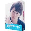 家族ゲーム Blu-ray BOX<初回限定仕様>