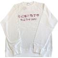 私立恵比寿中学秋田分校 × WEARTHEMUSIC スウェット オフホワイト XLサイズ