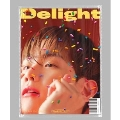 Delight: 2nd Mini Album (HONEY Ver.)