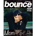 bounce 2020年7月号<オンライン提供 (限定200冊)>