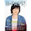 B-PASS 2016年5月号