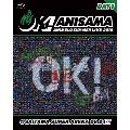 Animelo Summer Live 2018 -OK!- 8.24