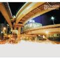 GONGON Techno 05