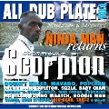 Scorpion The Silent Killer ALL DUB PLATE vol.6