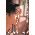 ZARD/坂井泉水 ~forever you~