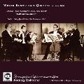 Schubert: String Quartet No.14; Haydn: String Quartet No.23