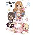 アイドルマスター シンデレラガールズ劇場 第3巻 [2DVD+CD]