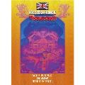 ブリテッシュ・ロック・ヴュージアム Vol.4 AGE OF BRITISH HARD ROCK