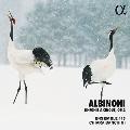 アルビノーニ: 5声のソナタ集 Op.2