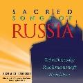 ロシアの宗教合唱作品集