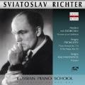 ロシア・ピアノ楽派 - スヴャトスラフ・リヒテル