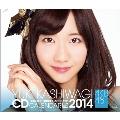 柏木由紀 AKB48 2014 卓上カレンダー