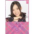市川愛美 AKB48 2015 卓上カレンダー