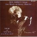 ドリームズヴィル~シングス・ザ・ミュージック・オブ・ヘンリー・マンシーニ<初回生産限定盤>