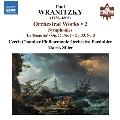 ヴラニツキー: 管弦楽作品集 第2集