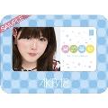 宮崎美穂 AKB48 2013 卓上カレンダー