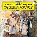 フォーレ:レクイエム/ラヴェル:亡き王女のためのパヴァーヌ<生産限定盤> CD