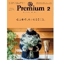&Premium 2020年2月号