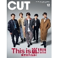 Cut 2020年12月号