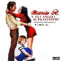 Maria R e gli angeli di Trastevere<限定盤>