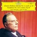 ブラームス: 交響曲第1番 ハ短調 作品68