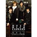 花より男子 : Best Collection [CD+写真集]<限定盤>