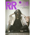 ROCK AND READ Vol.35
