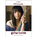 miwa 「guitarissimo」 ギター弾き語り