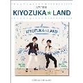 KIYOZUKA★LAND ピアノ連弾 上級