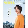 SODA Special Edition Beloved Actors