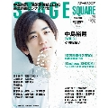 STAGE SQUARE Vol.38