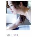 笛木優子写真集 「Fの旋律」 [BOOK+DVD]
