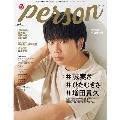 TVガイドPERSON Vol.84