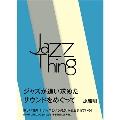 Jazz Thing ジャズという何か ジャズが追い求めたサウンドをめぐって