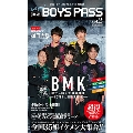 楽遊BOYS PASS Vol.2
