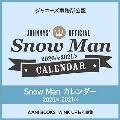 Snow Manカレンダー2020.4-2021.3