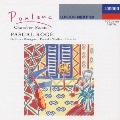 プーランク:ピアノと木管のための作品集