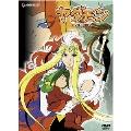ヤダモン DVD-BOX 2