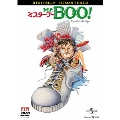 Mr.BOO!ミスター・ブー! デジタル・リマスター版